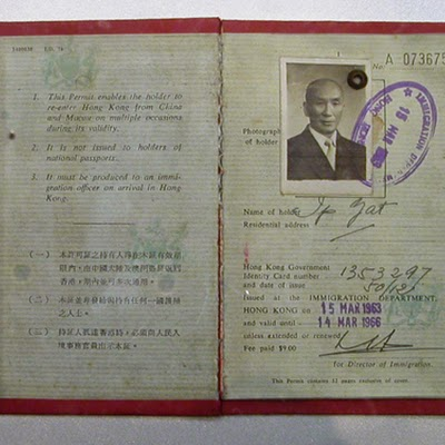 ip-man-passport-not-yip-man.jpg