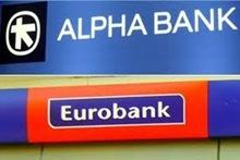 alphabank_eurobank_01