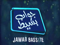 Bande Annonce Jawab Bassite Saison 2013