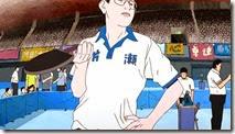 Ping Pong  - 09-8