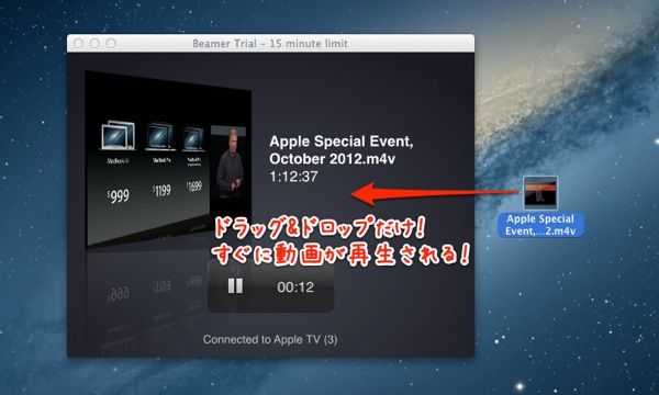 2Mac AppleTV Beamer how to 1