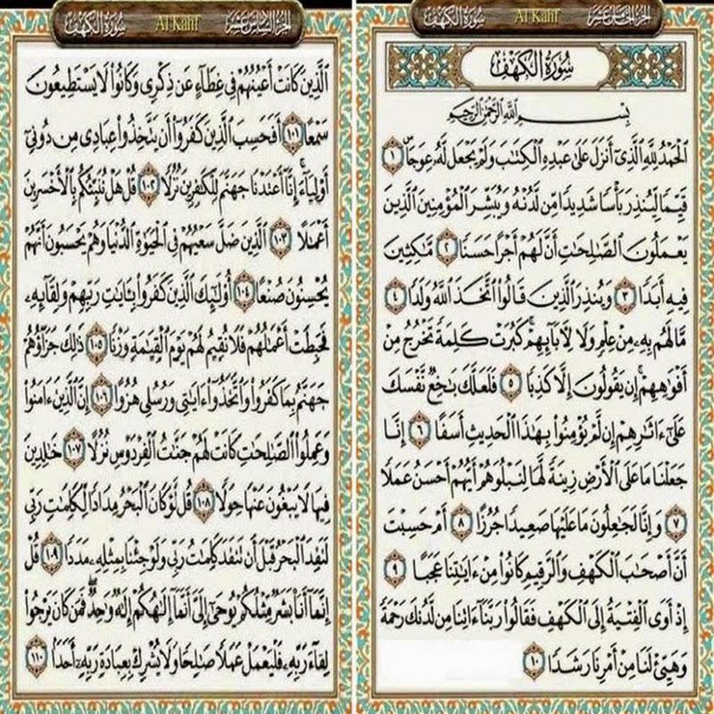 surah waqiah in hindi pdf