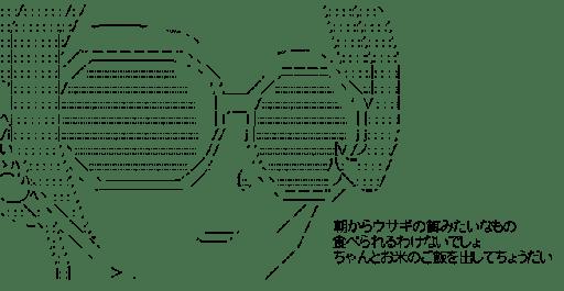 剣崎真琴 (ドキドキ!プリキュア)