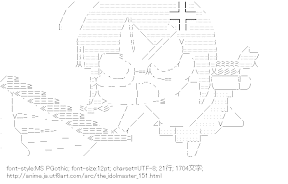 [AA]ちっちゃん (ぷちます!)