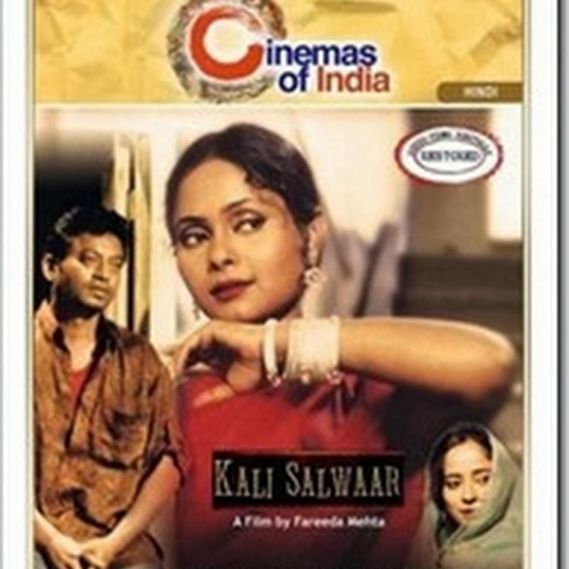 Kali Salwar (2002)