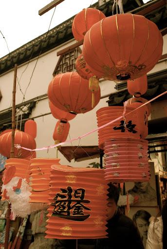 Shanghai Fête des Lanternes 2012 -  Lanternes chinoises