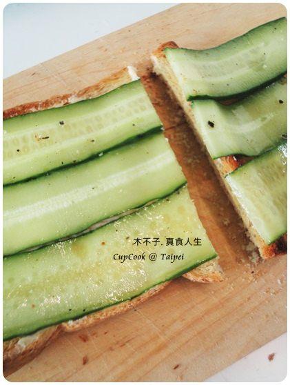 奶油黃瓜烤吐司 (3)