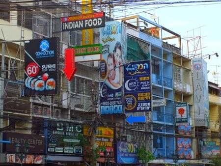 alrededores de Khao San Road