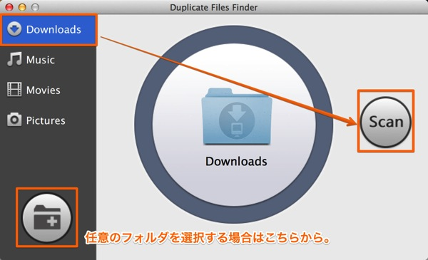 Mac app utilities duplicate files finder2