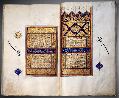 Cat. No. 13: Manuscript of a Safavid Quran Copied by Abdallah Shirazi Iran, Qazvin or Mashhad, Safavid, ca. 1550 1565