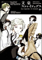 bungo-stray-dogs-4840255
