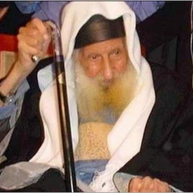 Rabino famoso de Israel, antes de Morrer revela o nome do Messias