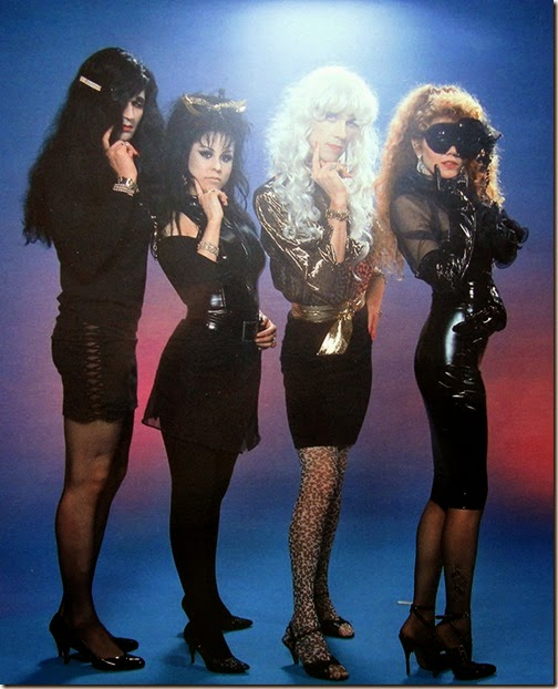 the-cramps---all-women-are-bad---single---1990