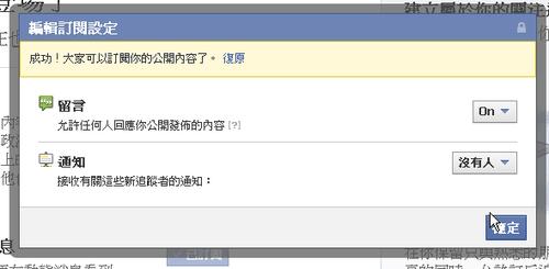 facebook subscribe-02