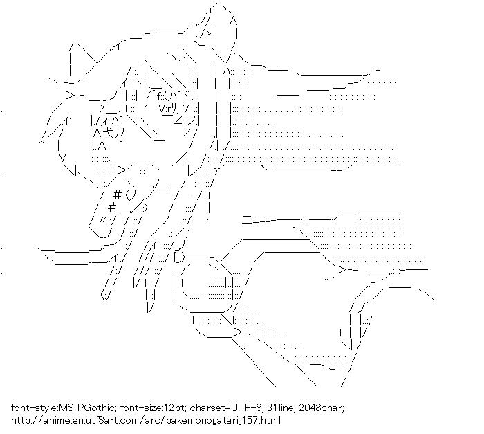 Bakemonogatari,Hanekawa Tsubasa