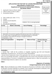 Daman and Diu Junior Stenographer Application Form-www.IndGovtJobs.in