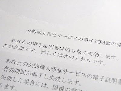 20130307.jpg