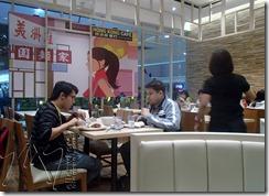 2012-10-26 Hongkong Cafe 001
