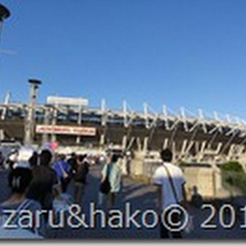 Verdy Tokyo vs FC Tokyo