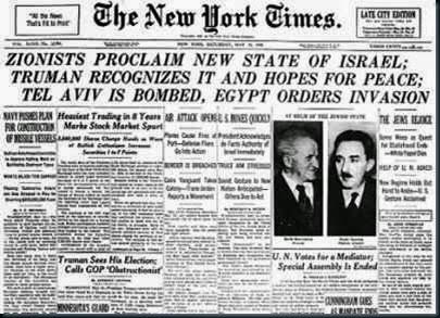 sionismo estado israel 1948
