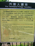 The Yokohama Foreign Cemetary