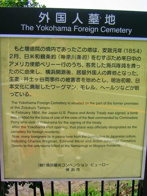 The Yokohama Foreign Cemetary