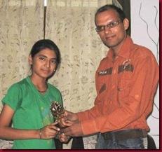 पुरस्कार वितरण द्वितीय