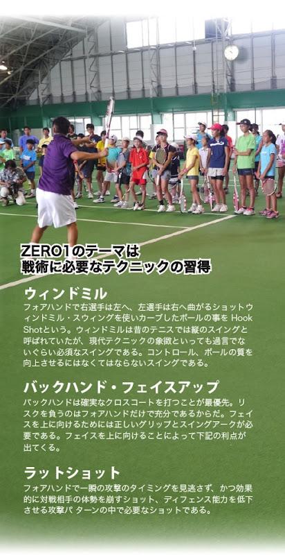Allout ZERO1 2014 Cosumer01 3