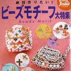 Изящные изделия из бисера, маленькие сувениры-сумочки, сладости, животные, инициалы, крестики, сердечки и другие...