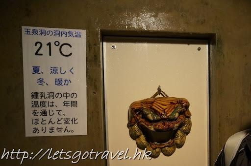20111230okinawa018.jpg