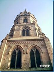 GCU TOWER ())