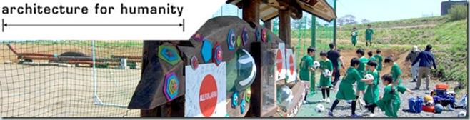 afh_banner-news-2012-05