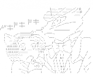 Ascii Art Cat Faces