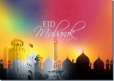 eid-greeting-card-2013-02