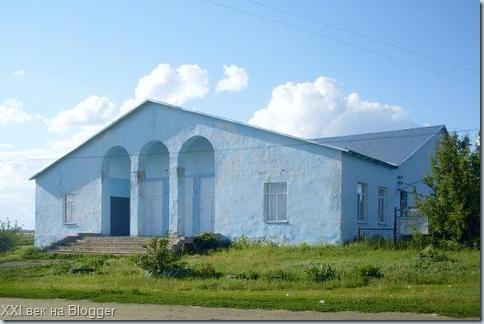 Cельский дом культуры