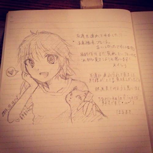 2013_10_15_12_32.jpg