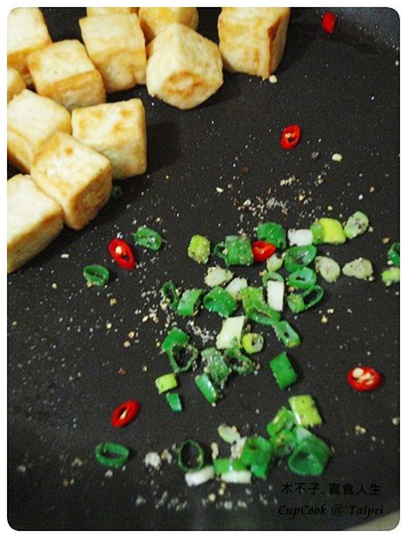 椒鹽豆腐 Tofu (9)