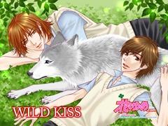 Wild Kiss