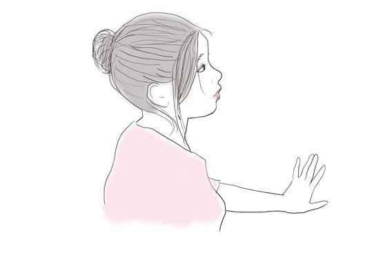 trina sketch