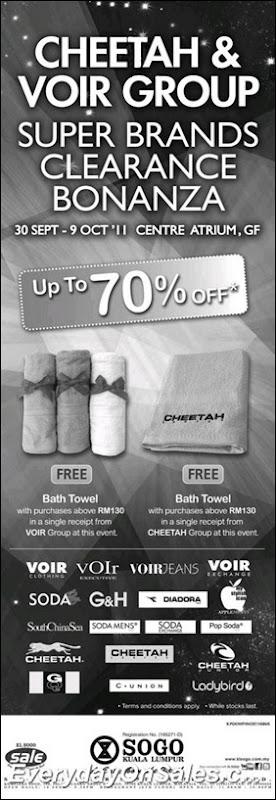 Cheetah-Voir-Sale-2011-EverydayOnSales-Warehouse-Sale-Promotion-Deal-Discount