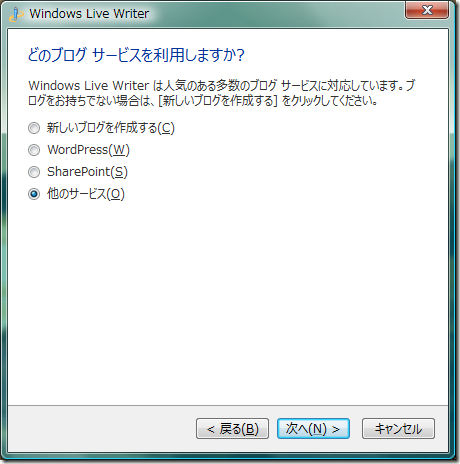 windows_live_writer2