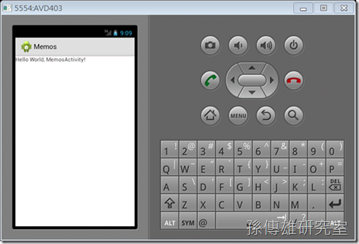 Android 4.0 教學