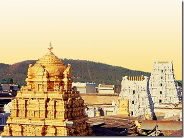 Tirupati Balaji Temple-Gold