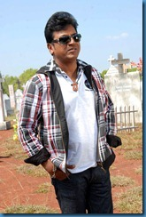 kannada-movie-shiva-shooting-573fdea4