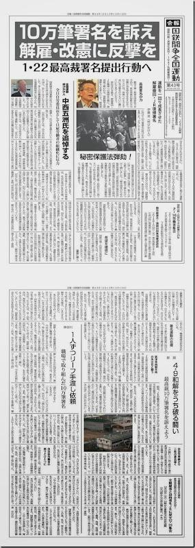 news_43