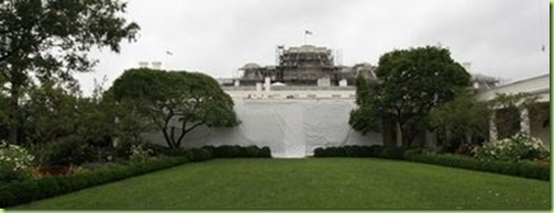 white house tarp