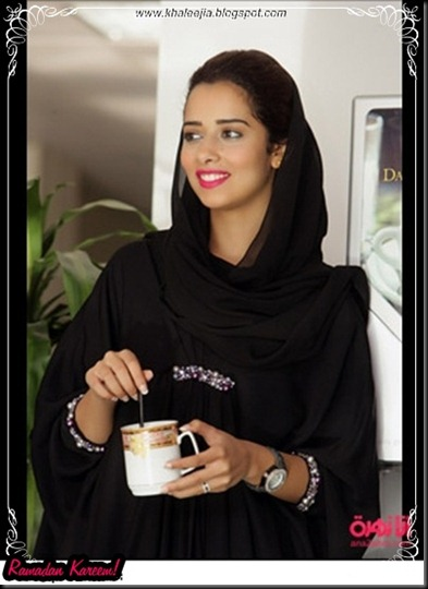 khaleejia.blogspot.com_khaleeji_abaya_styles015