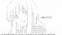 TwitAA 2012-09-07 10:58:15