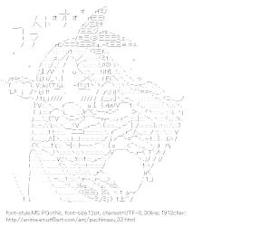 [AA]Minase Iori (Puchimasu!)