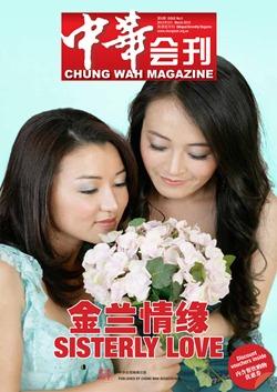 CWM-Vol5-Cover